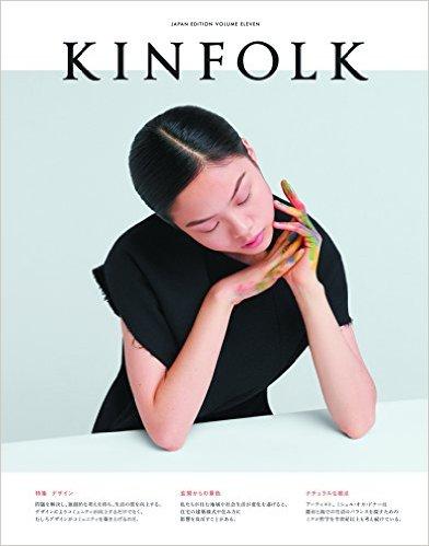 KINFOLK JAPAN EDITION Vol.11