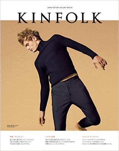KINFOLK JAPAN EDITION Vol.12