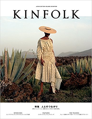 KINFOLK JAPAN EDITION Vol.17
