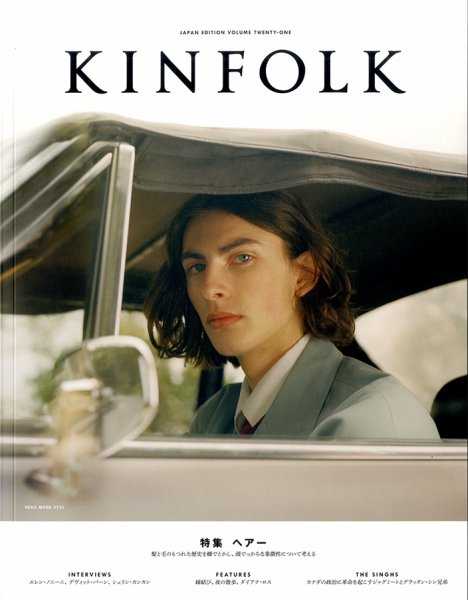 KINFOLK JAPAN EDITION Vol.21