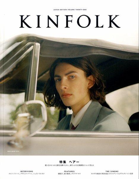 KINFOLK JAPAN EDITION Vol.21