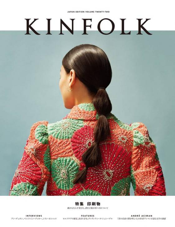 KINFOLK JAPAN EDITION Vol.22