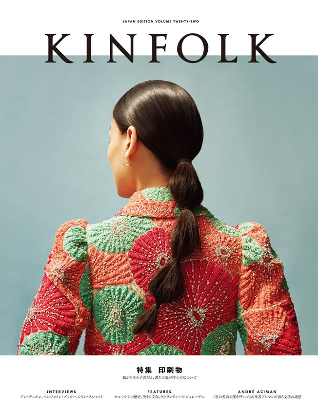 KINFOLK JAPAN EDITION Vol.22