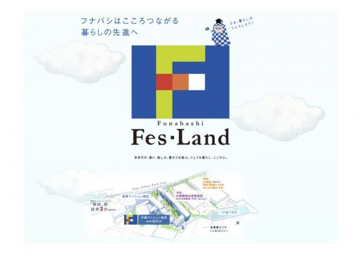 F.F.LAND PROJECT