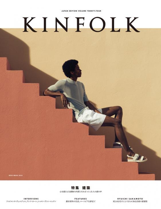 KINFOLK JAPAN EDITION Vol.24
