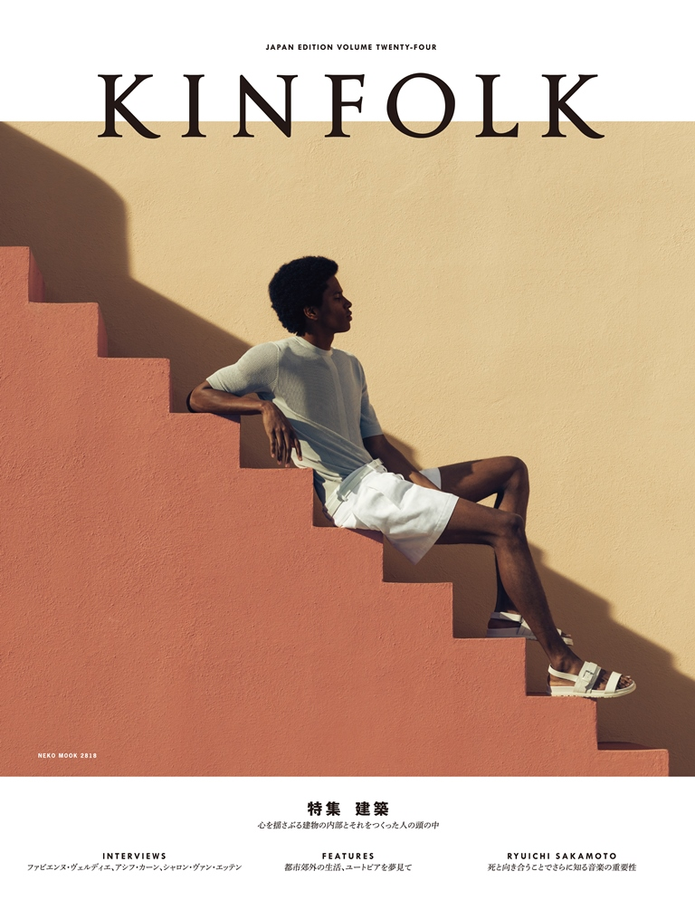 KINFOLK JAPAN EDITION Vol.24