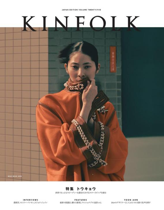 KINFOLK JAPAN EDITION vol.25
