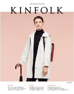 KINFOLK JAPAN EDITION Vol.07