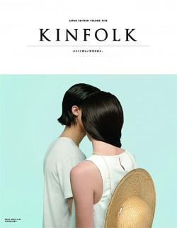 KINFOLK JAPAN EDITION Vol.05