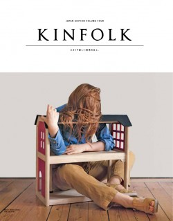 KINFOLK JAPAN EDITION Vol.04