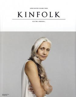 KINFOLK JAPAN EDITION Vol.03