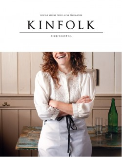 KINFOLK VOLUME THREE JAPAN TRANSLATION