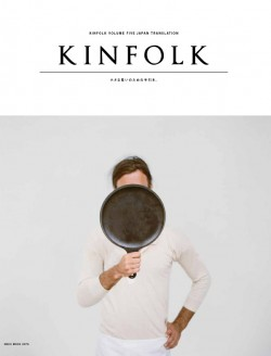 KINFOLK VOLUME FIVE JAPAN TRANSLATION