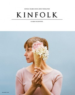 KINFOLK VOLUME SEVEN JAPAN TRANSLATION