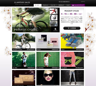 glamour-sales.com