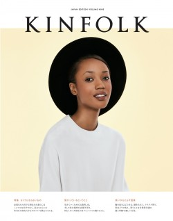 KINFOLK JAPAN EDITION Vol.09