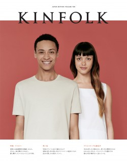 KINFOLK  JAPAN EDITION Vol.10